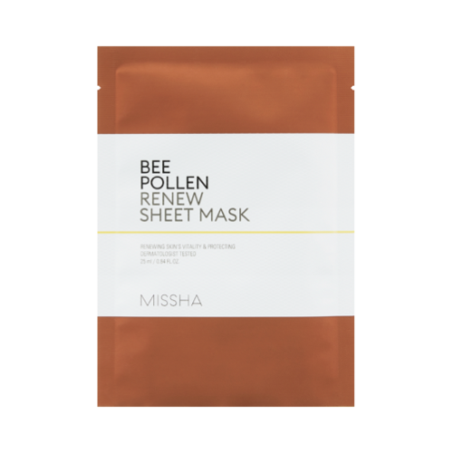 Hydration for Sensitive Tired Looking Skin